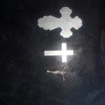 Вот такой крест получился... Что